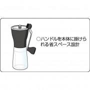 Hario moulin à café (4)
